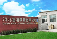 Hebei leiling rubber plastic products Co., Ltd